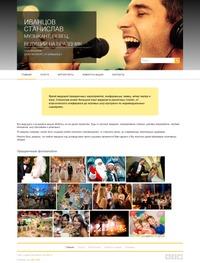 Создать личный веб сайт